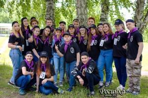 команда Хлебзавод-1