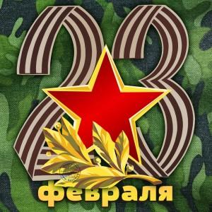 Красивая открытка мужчине на 23 февраля - www.davno.ru