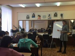 семинар Эстель-1